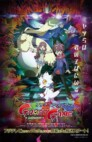 Ver Digimon Ghost Game Online