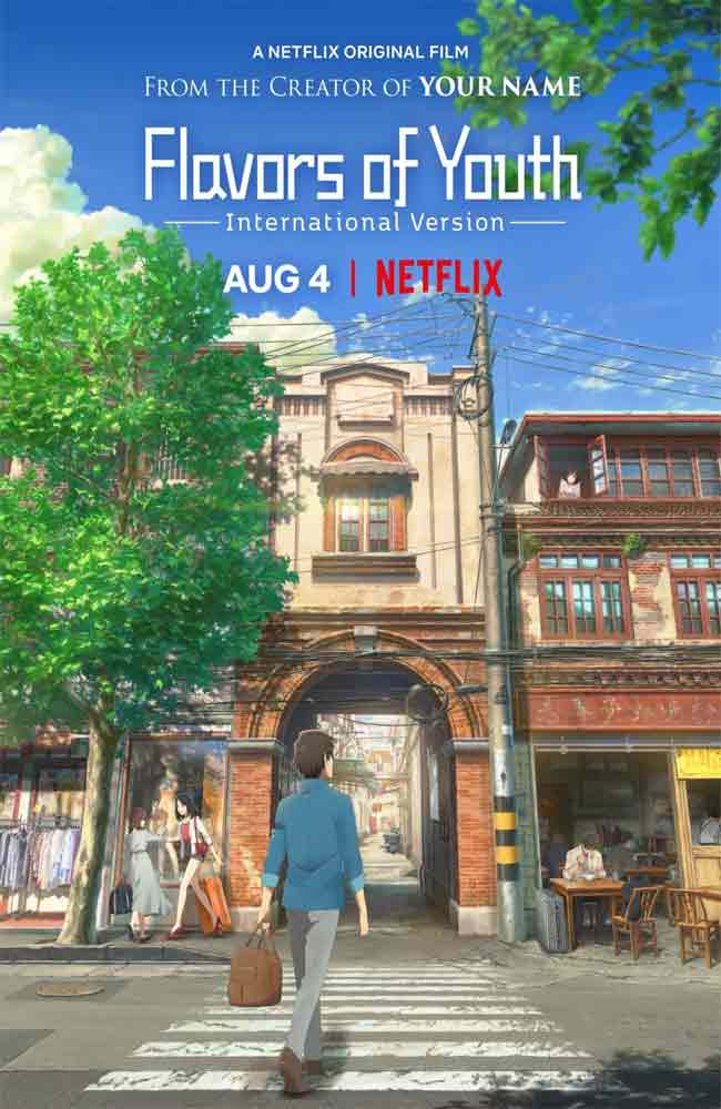 Ver Flavors of Youth Online